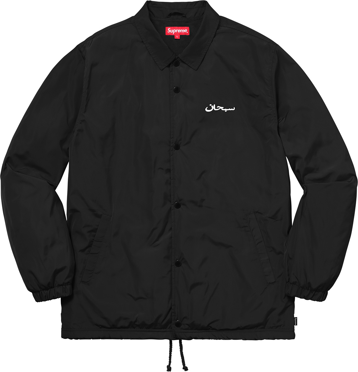 Supreme arabic logo coaches jacket for Coach jacket