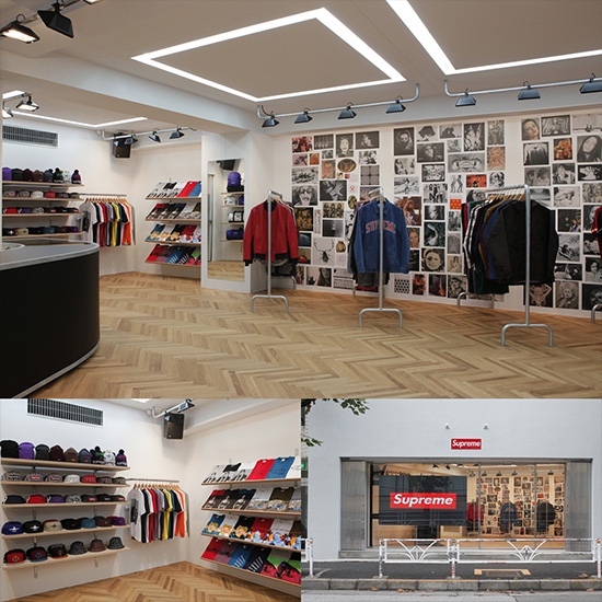 Where Can I Buy Supreme Clothing In Toronto 3bd586a66b35
